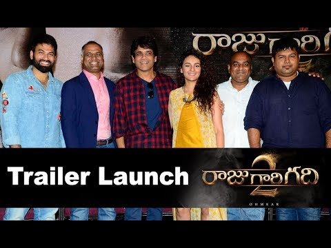 Raju Gari Gadhi 2 Movie Trailer Launch