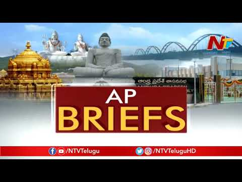 News Hour | Morning News | 21st April 2019 | Part 03 | NTV