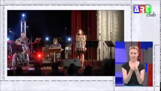 Koncert pjesma bez barijera   reportaža