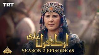 Ertugrul Ghazi Urdu | Episode 65 | Season 2