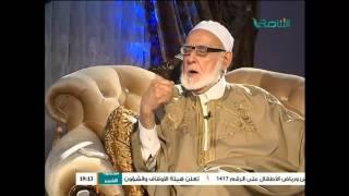 بين يدي العلماء : مع فضيلة الشيخ عبداللطيف الشويرف (15)