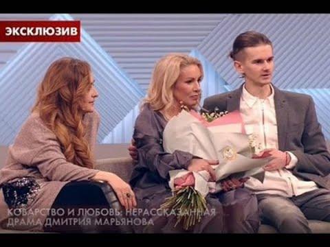Ирина Лобачева подала на развод с молодым мужем после избиений