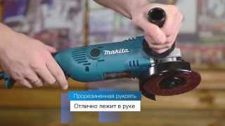 Makita GA5021 - відео 1