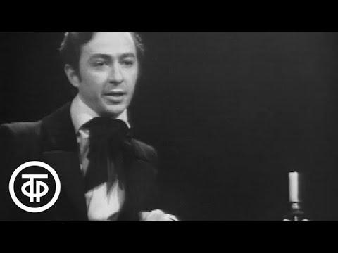 """А.Герцен. Былое и думы. Серия 4 """"Ссылка"""" (1972)"""