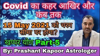 How long COVID-19 to create havoc in India? Khappar Yoga part-5