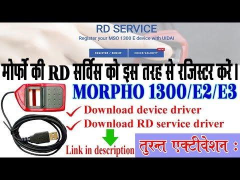 Rd Service Online