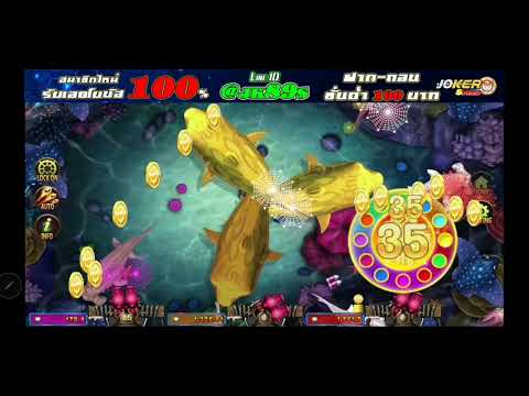 เกมตักปลาทอง เกมส์ยิงนก ้เกมส เกมส์ออนไลน์1000