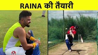 मैदान पर RISHABH PANT के साथ लगातार PRACTICE कर रहे हैं SURESH RAINA | Sports Tak