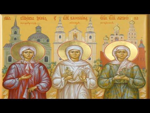 Молитва святой Блаженной Валентине Минской и святой Блаженной Ксении Петербургской.