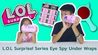 แอลโอแอล ถอดรหัส  L.O.L Surprise! Series 4 Eye Spy Under Wraps - dooclip.me