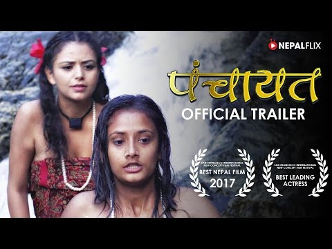 Nepali Movie Panchayat Trailer