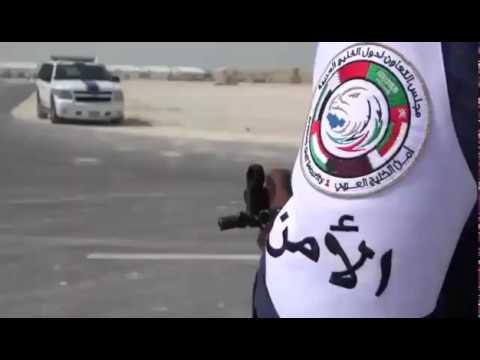 التمرين الامني المشترك .. امن واحد مصير واحد 3-11-2016