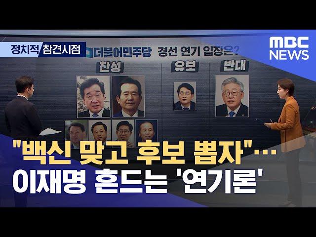 Video Pronunciation of 이재명 in Korean