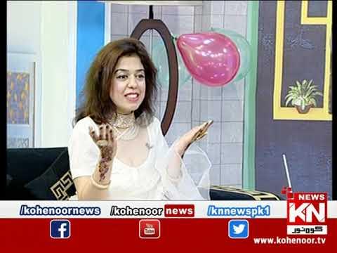 Day 3 Program Choti Eid Bari Khushyan 15 May 2021 | Kohenoor News Pakistan
