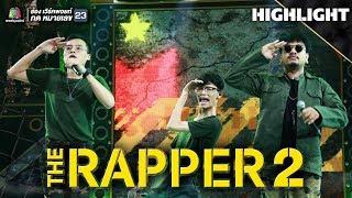 ร.ด. DANCE | 8BOTSBOYZ vs NEVERSOLE vs AUTTA | THE RAPPER 2