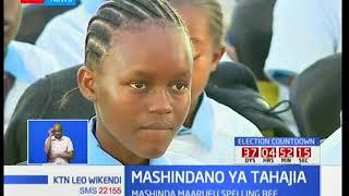 Mashindano ya tahajia Spelling Bee yazinduliwa KICC