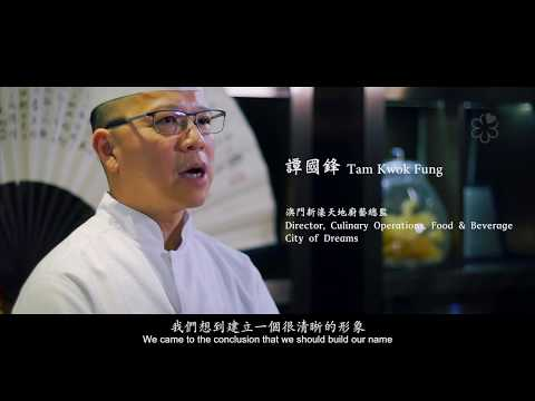 Documentary Editorial Video - Chinese Herbs