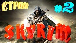 Skyrim  V - Special Edition