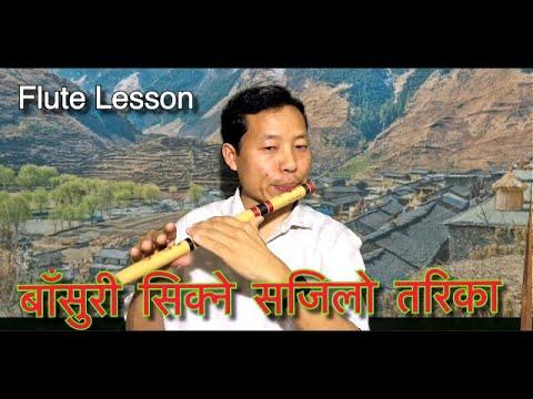 #01 Free Online Flute Lessons   (बाँसुरी सिक्ने सजिलो तरिका)   How to start playing a Flute(Bansuri)