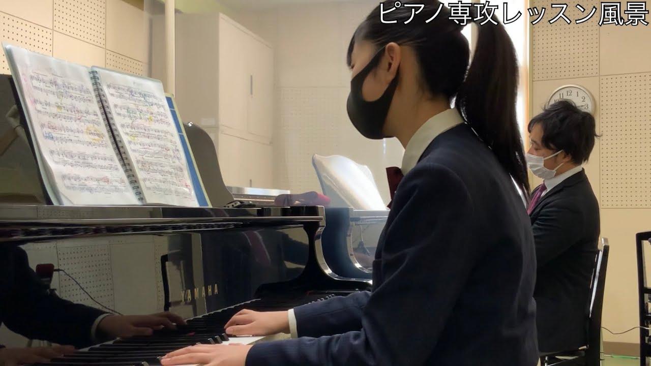 【音楽コース】ピアノ専攻レッスン風景