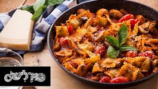 מתכון לרביולי ברוטב עגבניות וירקות