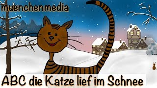 Lieder 152 Videos Deutsch Kids Tv