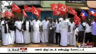 People's Welfare Alliance protest against sand mining in Ramanathapuram