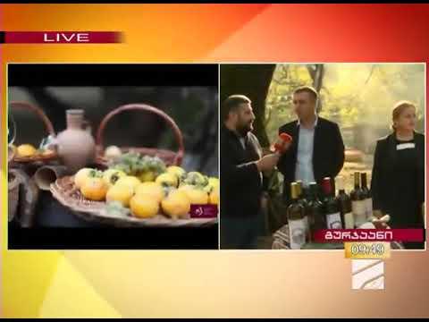 გურჯაანის ღვინის ფესტივალი – რუსთავი 2