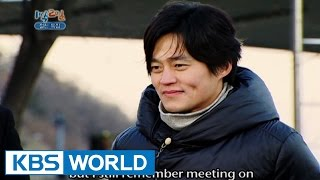 2 Days and 1 Night Season 1 | 1박 2일 시즌 1 – Best friend special, part 1