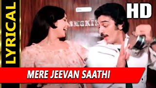 Mere Jeevan Saathi Pyar With Lyrics | Anuradha   - YouTube