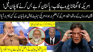 Harf e Raaz with Orya Maqbool Jan | Part 01 | 30 Sep 2021 | Neo News