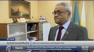 Законопроект по вопросам развития бизнес-среды. Аскар Базарбаев