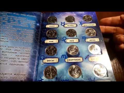 Сомалиленд 10 шиллингов 2006 Знаки зодиака