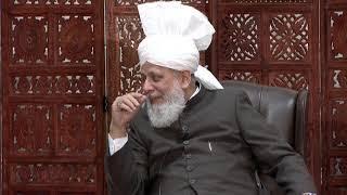 2020 (Waqifin-e Nau Atfal (09. Februar)