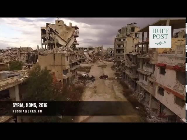 شاهد مدينة حمص بعد 5 سنوات من القصف