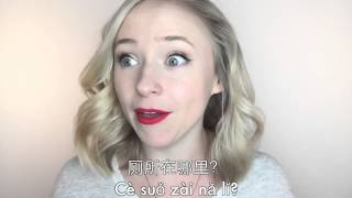 """How do you ask """"Where's the bathroom?"""" in Chinese?"""