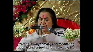 Mahashivaratri Puja 2004 thumbnail