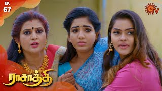 Rasaathi - Episode 67 | 9th December 19 | Sun TV Serial | Tamil Serial