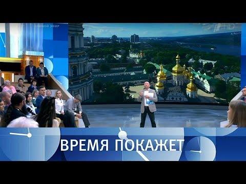 Смоленск церковь рыленкова