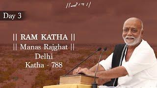 || Ramkatha || Manas Rajghat || Day 3 I Morari Bapu II Delhi II 2016