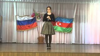 Анастасия Белоусова- Alem gozel (Abbas Bagirov)