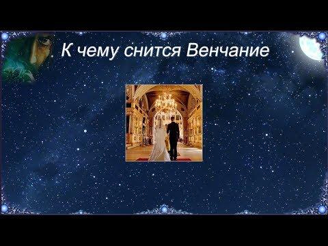 Историческое описание церквей и монастырей орловской епархии