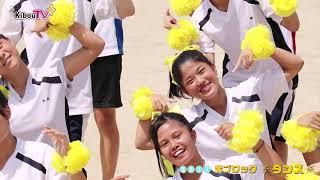 希望が丘高校・体育祭 \黄ブロック★女子ダンス★/