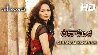 Kshanam Kshanam Promotional Video Song - Singer Sunitha - Anaamika - Vel Records