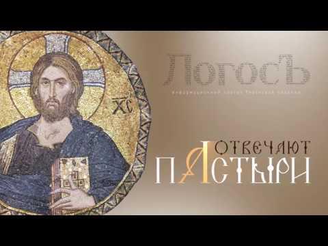 Армянские церкви воронеж