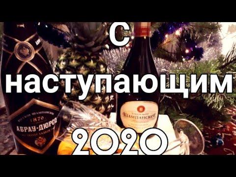 🎄С Наступающим Новым 2020 годом.💝Красивое поздравление.💥