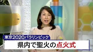 8月15日 びわ湖放送ニュース