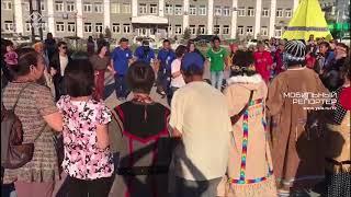 В рамках Дня коренных народов мира в Якутске состоялся фестиваль круговых танцев