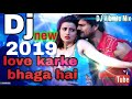 #love karke bhaga hai Bihar Laut ke Na aayenge DJ song 2019 DJ bhojpuri video download