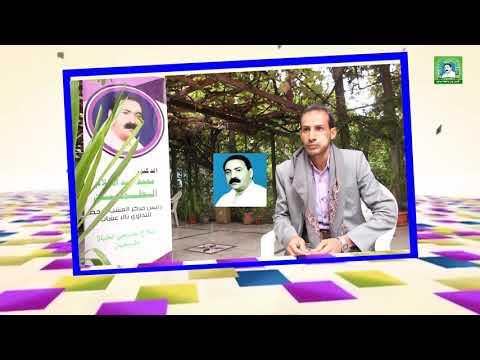 علاج مرض البواسير بالأعشاب ـ خالد محمد علي قرون ـ المحويت ـ إثبات فائدة العلاج